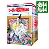 【中古】ツーリングEXP.Euro <全10巻セット> / 河惣益巳(コミックセット)