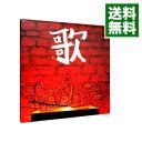 【中古】【CD+DVD】歌 初回限定盤 / 渋谷すばる