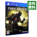【中古】PS4 DARK SOULS III