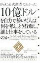 【中古】【全品3倍!8/1限定】...