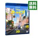 【中古】【Blu−ray】ズートピア 3D / バイロン・ハワード/リッチ・ムー