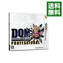 【中古】N3DS ドラゴンクエストモンスターズ ジョーカー3 プロフェッショナル