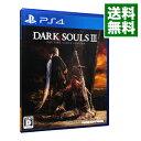 【中古】PS4 DARK SOULS III THE FIRE FADES EDITION