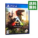 【中古】PS4 ARK:Survival Evolved