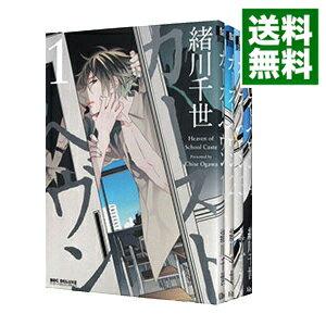 コミック, リブレ出版 ビーボーイコミックス  16