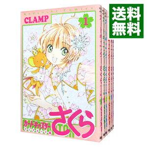 全巻セット, 全巻セット(少女) 5120 19 CLAMP