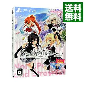 プレイステーション4, ソフト PS4 HD DVDPR