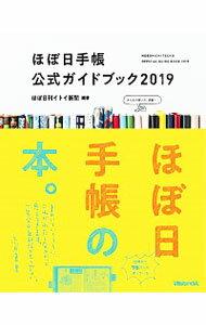 人文・地歴・哲学・社会, その他 5120 2019