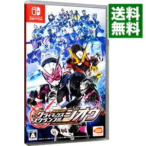 Kamen Rider climax scramble Switch
