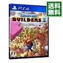 【中古】PS4 ドラゴンクエストビルダーズ2 破壊神シドーとからっぽの島