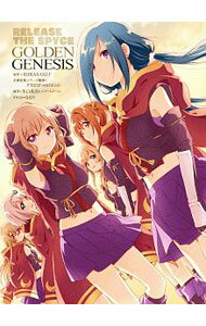 【中古】RELEASE THE SPYCE GOLDEN GENESIS / SORASAKI.F画像