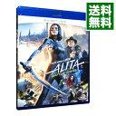 【中古】【Blu−ray】アリータ:バトル・エンジェル ブルーレイ&DVD / ロバート・ロドリゲス【監督】