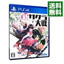 【中古】PS4 新サクラ大戦