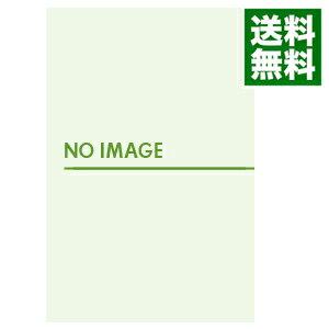 【中古】mixiコンプリート・ハンドブック / 小坂橋英一/ユービック