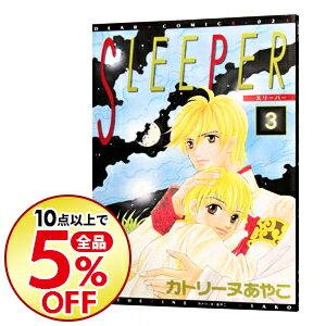 コミック, 新書館 Dear+C SLEEPER 3