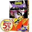 【中古】鬼神童子ZENKI 5/ 黒岩よしひろ