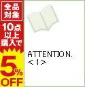 【中古】ATTENTION. 1/ 堤利一郎