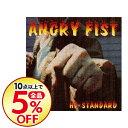 【中古】【全品5倍】アングリー・フィスト / Hi−STANDARD