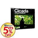 【中古】【2CD】Cicada 初回盤 / 槇原敬之
