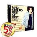 【中古】【全品5倍】【2CD】BEST OF BEST−All Singles Collection / 大黒摩季