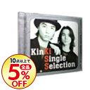 【中古】KinKi Single Selection / KinKi Kids