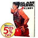 【中古】【全品10倍!1/10限定】SLAM DUNK 【完全版】 4/ 井上雄彦