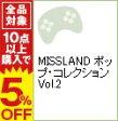 【中古】PS MISSLAND ポップ・コレクション Vol.2
