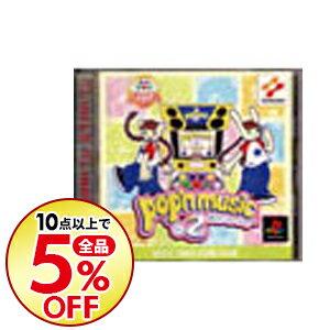 【中古】PS ポップンミュージック2