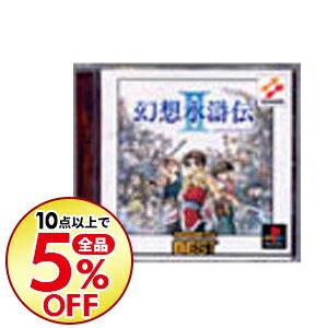 プレイステーション, ソフト PS 2 KONAMI The BEST