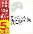 【中古】PS ずっといっしょ MajorWave1500シリーズ
