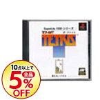 【中古】PS The Tetris SuperLite1500シリーズ