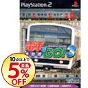 【中古】PS2 電車でGO!3 通勤編