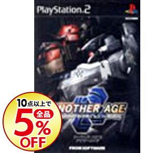 プレイステーション, ソフト PS2 ARMORED CORE 2