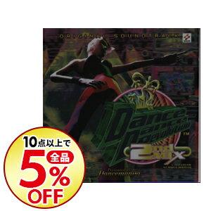 【中古】【2CD】ダンス・ダンス・レボリューション 2nd MIX オリジナル・サウンドトラック Preasented by Dance mania / ゲーム
