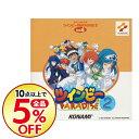 ネットオフ楽天市場支店で買える「【中古】「ツインビー・パラダイス2」Vol.6 / ゲーム」の画像です。価格は99円になります。