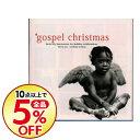 ネットオフ楽天市場支店で買える「【中古】ゴスペル・クリスマス / オムニバス」の画像です。価格は110円になります。