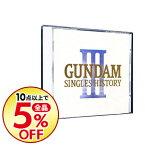 【中古】GUNDAM SINGLES HISTORY 3 / アニメ