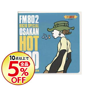 【中古】FM 802 BIG 10 SPECIAL OSAKAN HOT 100 BEAT COLLECTI/ オムニバス