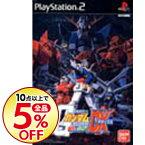 【中古】PS2 機動戦士ガンダム 連邦VS.ジオンDX