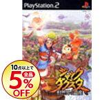 【中古】PS2 ジャック×ダクスター 旧世界の遺産