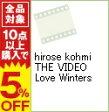 【中古】hirose kohmi THE VIDEO Love Winters / 広瀬香美【出演】