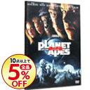 【中古】【2DVD】PLANET OF THE APES 猿の惑星 / ティム・バートン【監督】
