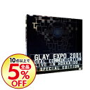 【中古】GLAYEXPO2001{GLOBALCOMMUNICATION}LIVEINHOKKAIDO / GLAY【出演】