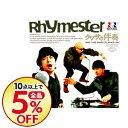 【中古】ウワサの伴奏−AND THE BAND PLAYED ON− / RHYMESTER