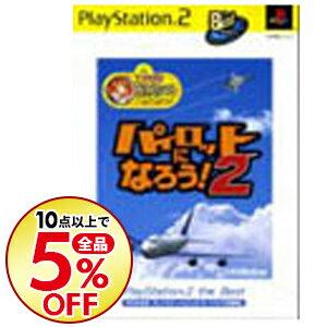 プレイステーション2, ソフト PS2 2 PS2 the Best