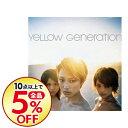 【中古】YeLLOW Generation/ CARPE DIEM