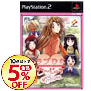 プレイステーション, ソフト PS2 40