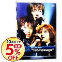 【中古】1st Live Tour{1st message} / w−inds.【出演】