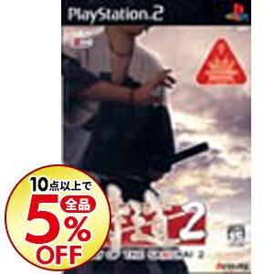 【中古】PS2 侍道2