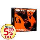 【中古】007 MOVIES−Summer Minna Atsumare Party / SMAP【...